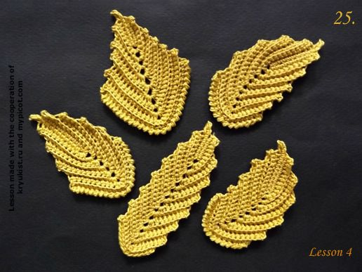 MyPicot | Free crochet patterns Irish Crochet tutorial. This is lesson 4 of 6. Embossed leaf tutorial.