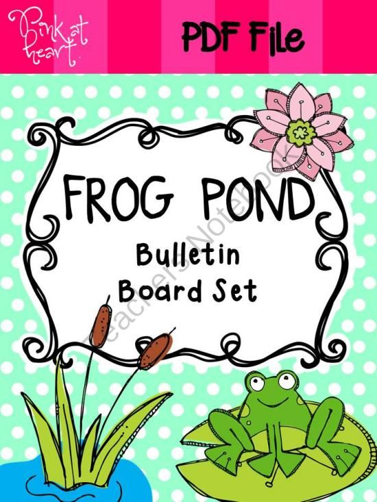 Frog Pond Bulletin Board Set From Pink At Heart On