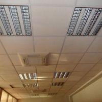 Iluminación oficinas.