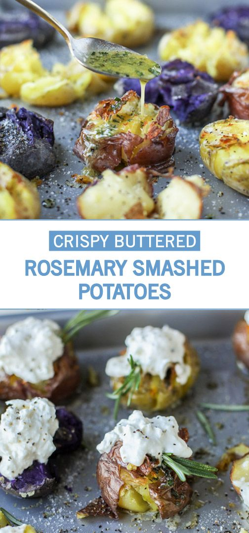 These Crispy Rosemary Smashed Potatoes are the perfect side dish to add to your weeknight dinner menu. Brushed with olive oil, garlic, rosemary leaves, and sea salt, these flavor-filled potatoes are amazingly crunchy on the outside and warm and creamy on the inside. Plus, you can make them extra-delicious by topping them with burrata cheese once they are out of the oven!
