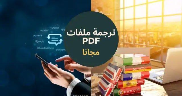 Pin On احمد للمعلوميات