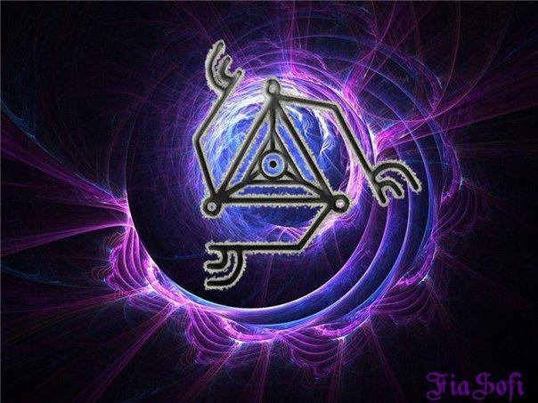 знаки силы в магии картинки текущий