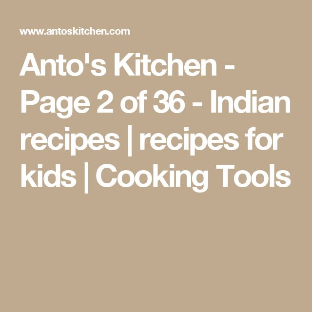 Anto's Kitchen - Page 2 of 36 - Indian recipes | recipes for kids | Cooking Tools