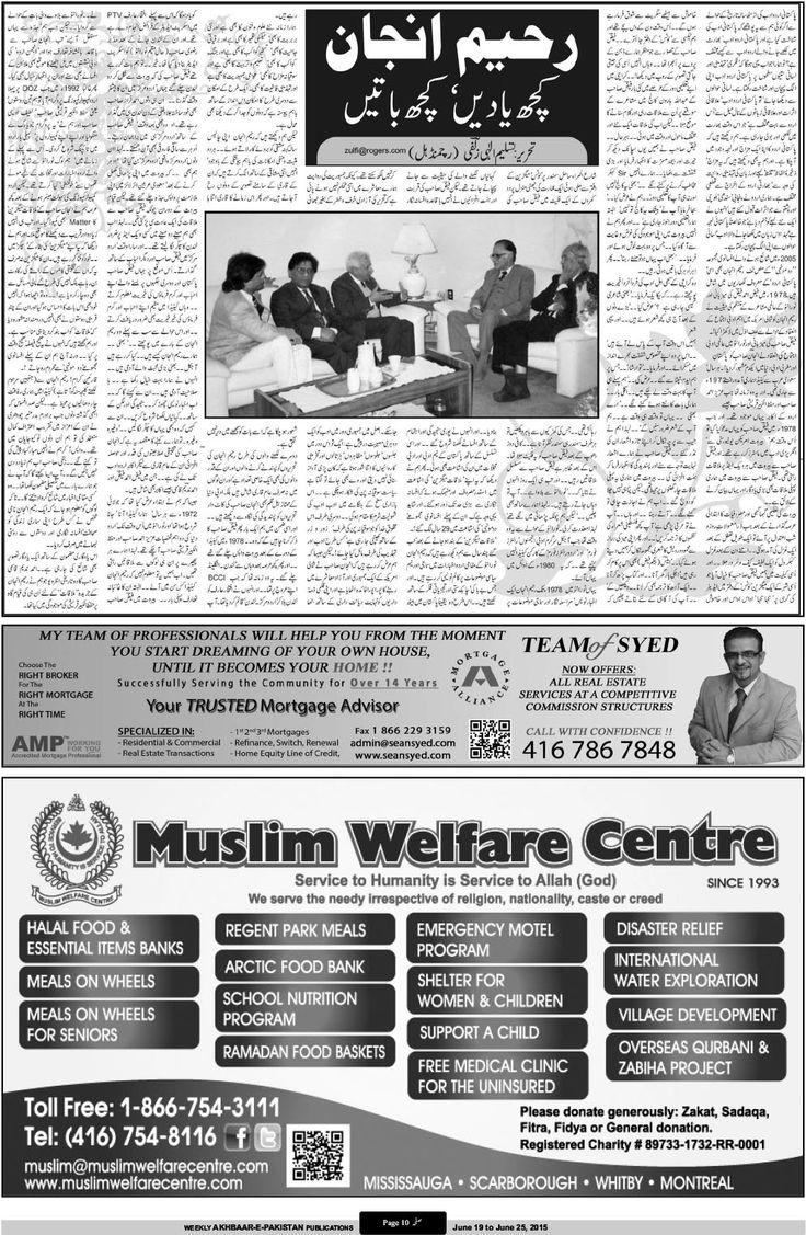 .:: Welcome to Akhbaar e Pakistan ::.