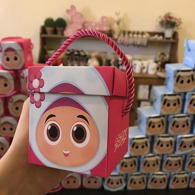 توزيعات عيديات اطفال 5 ريال بدون تعبئه Lunch Box Box Lunch