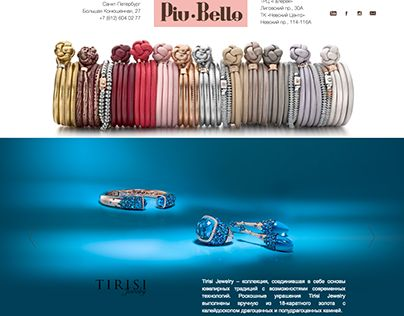 "Check out new work on my @Behance portfolio: ""Лендинг ювелирного дома Piubello"" http://be.net/gallery/53034185/lending-juvelirnogo-doma-Piubello"