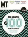 Echt hip zal Nederlands grootste kledingzaak waarschijnlijk nooit worden. Maar C&A draaide in haar 170-jarige historie nooit meer...