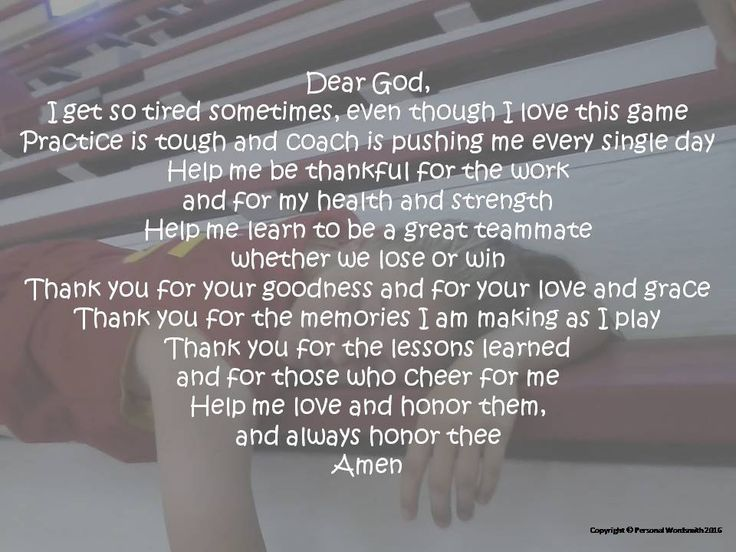 Girl's Basketball Prayer, Basketball Prayer Poem, Short Athlete's Poem, Athletic…