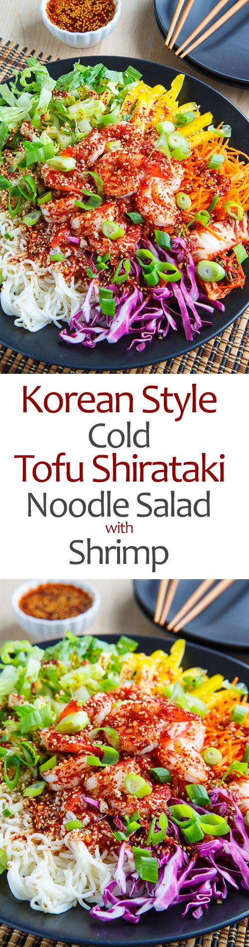 ... Asian side dishes, Side dishes for chicken and Easy chinese recipes