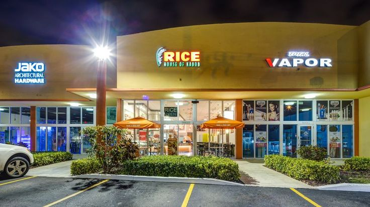 Rice House of Kabob-North Miami Location