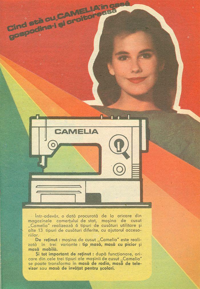 Masina de cusut Camelia - #retro #advertising #romania