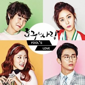 Fool's love korea drama series dvd murah cuma 7 rb per keping posisi jakarta