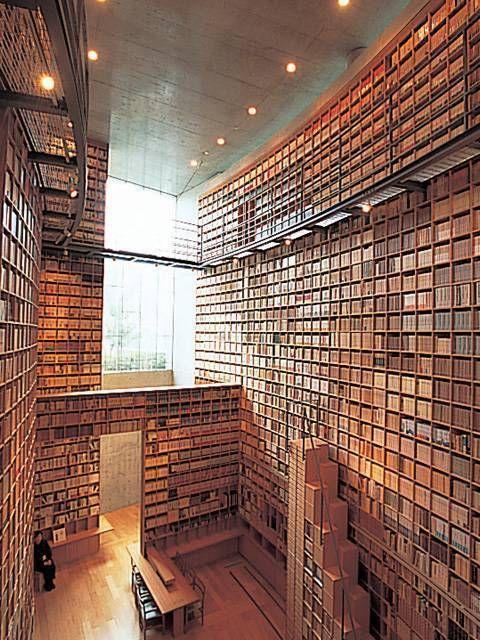 司馬遼太郎記念館 - Shiba Ryotaro Memorial Museum, Tadao Ando