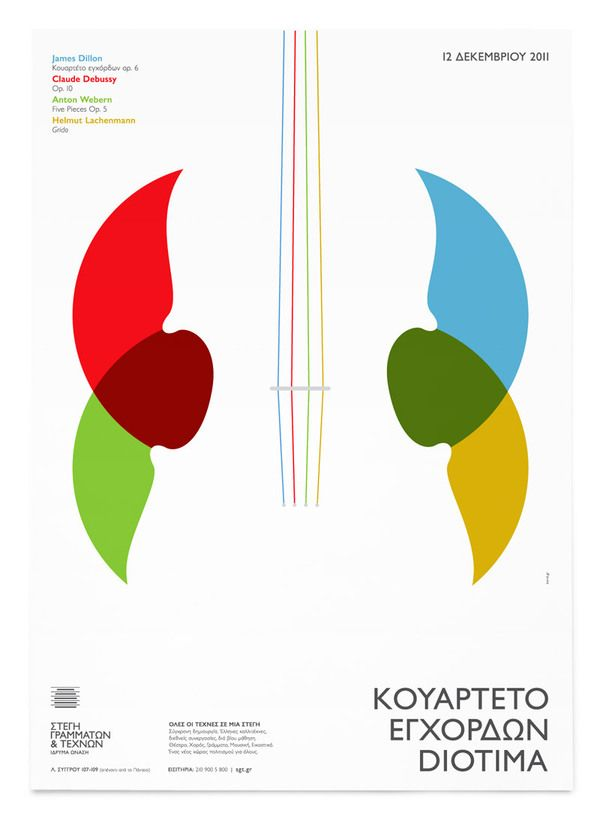 Music posters for the Onassis Cultural Centre by Bend , via Behance