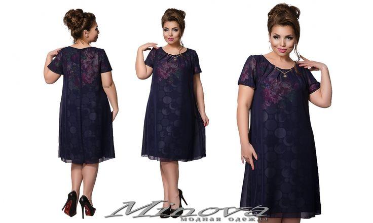 Платье №327-темно-синий - Платья размеры 48-64 - Minova интернет-магазин