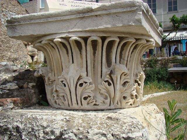 column capital from the Library of Hadrian, Athens   Flickr – Condivisione di foto!