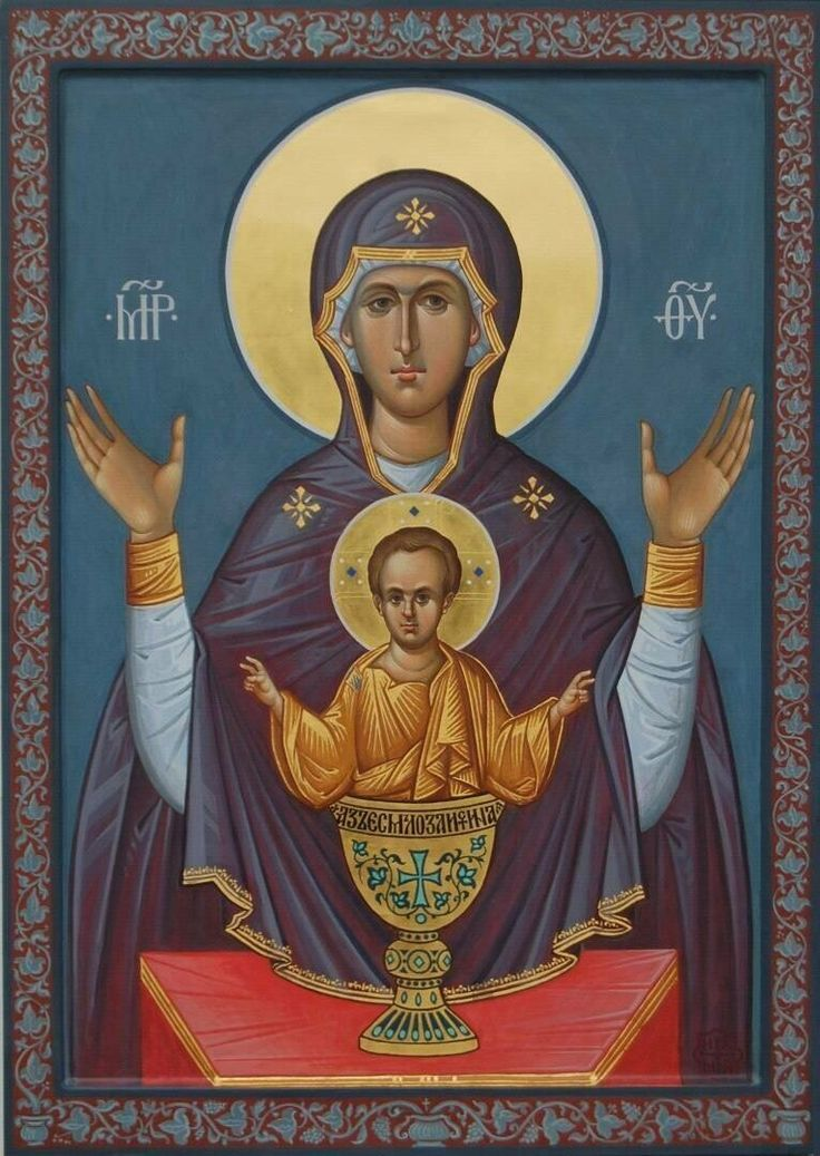 Inexhaustible Cup - Icon of the Theotokos