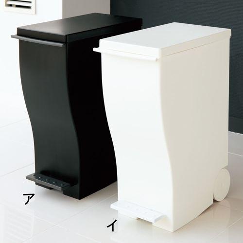 Kcud クード モノトーンダストボックス 容量33L|家具収納・インテリア雑貨専門 通販のハウススタイリング(house styling)