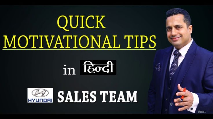 Quick Motivational Tips By Vivek Bindra