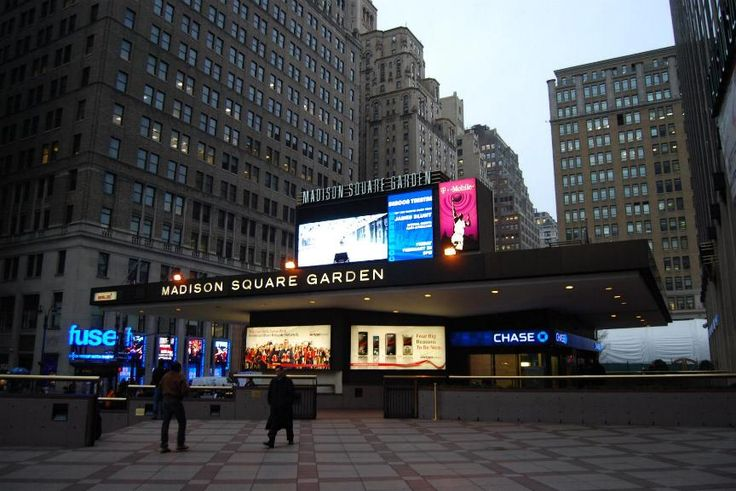 pictures of the new madison square garden | the madison square garden company today announced the sale of all of ...