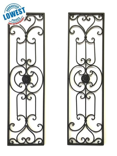 This wrought iron wall grille set is teh perfect Tuscan, Mediterranean accent to complete your home decorating