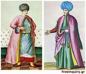 Φαναριώτες του 19ου αιώνα.