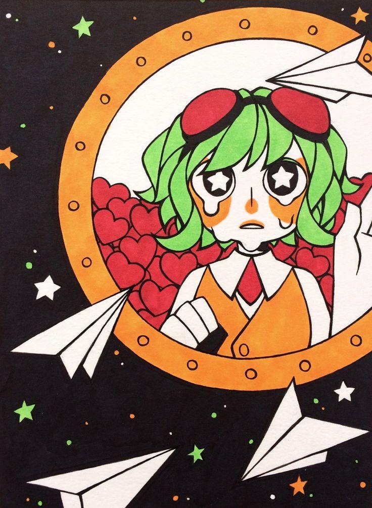 Looks like Gumi!