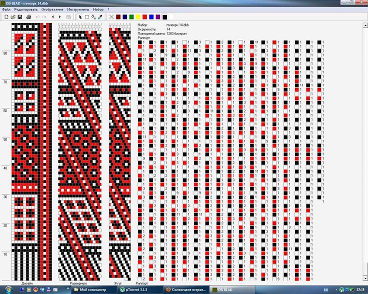 398 Best Bead Crochet Images On Pinterest Bead Crochet Bead