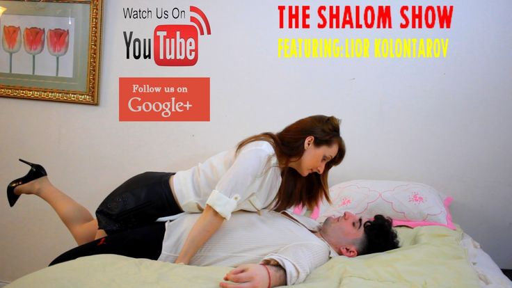 The Shalom Show Featuring L.K Trailer #6 (2015)