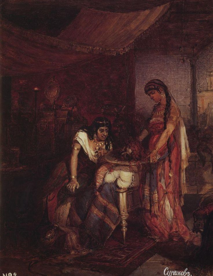 Salome brings head of Saint John the Baptist to her mother Herodias, Vasily Surikov · 1872