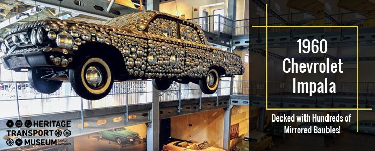 Take a look at this 1960 Chevrolet ‪#‎Impala‬, the only car in the ‪#‎museum‬ without an engine! A Mumbai-based artist Hetal Shukla transformed it by decking the body with hundreds of mirrored baubles!