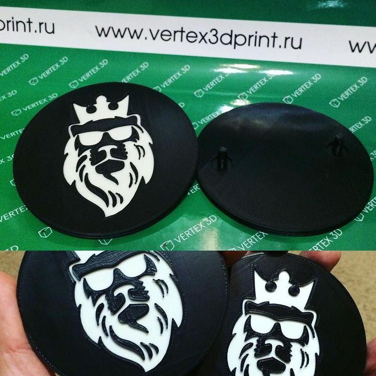 Something we liked from Instagram! Значки для BMW. Lion style! Важна каждая деталь.  #pro250 #3dprinter #3dmodel #3d #владикавказ #3дпечать #3d #3д #печать #designerpro250 #vertex3dprint # ##готовоеизделие #значок #bmw #lion #лев #гламур by vertex3d check us out: http://bit.ly/1KyLetq