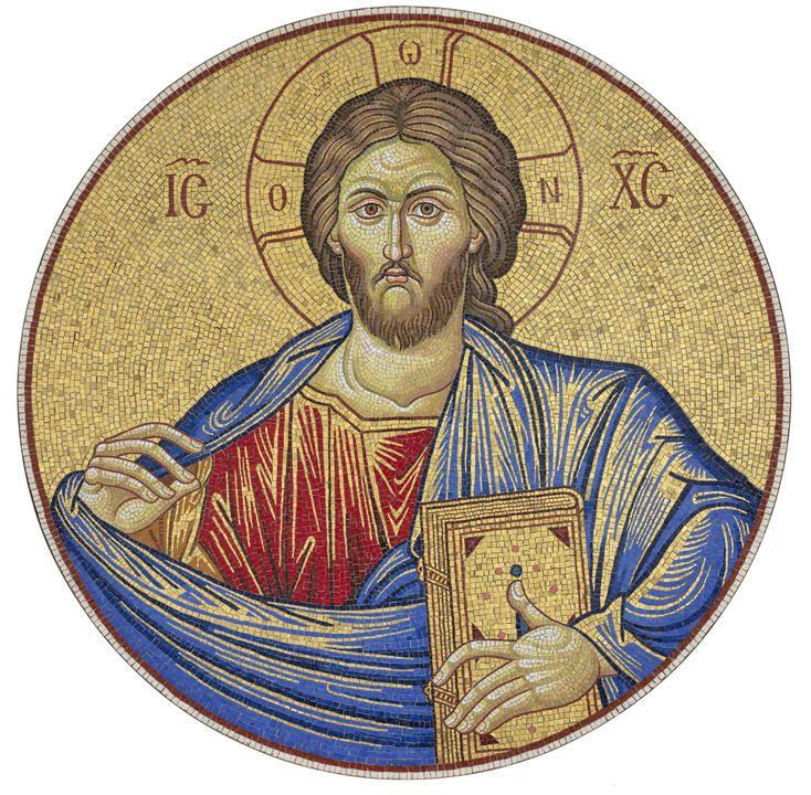 Ο Παντοκράτορας (ψηφιδωτό, Ναός της Αναστάσεως, Ιεροσόλυμα)
