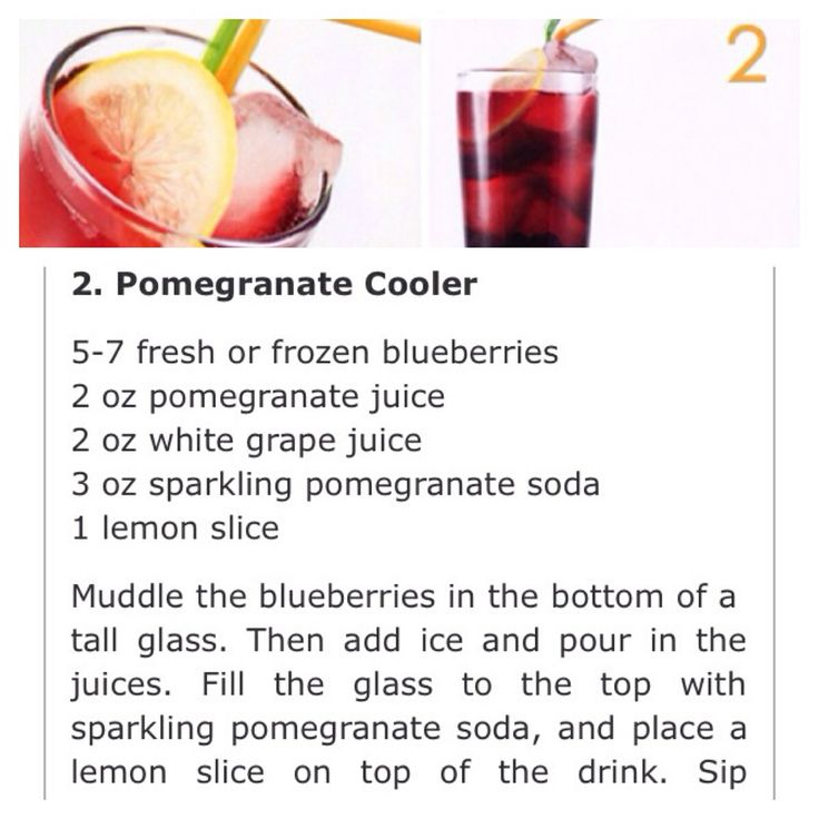 Pomegranate cooler | Sweet Yummies! | Pinterest | Pomegranates and ...