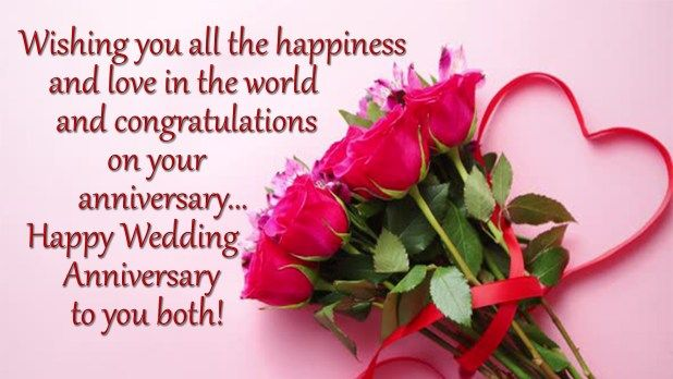 Happy Anniversary Wishes For A Couple Marriage Anniversary Greetings Happy Anniversary Wishes Happy Marriage Anniversary Wedding Anniversary Wishes