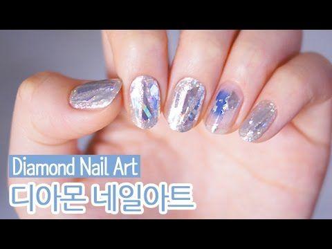 디아몬 젤네일아트 : Diamond Nail Art - YouTube