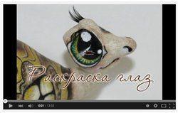 Видео-уроки и видео МК по куклам.