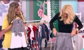 Τρέλανε την Ελένη με την φούστα για 8χρονών κορίτσι που της έδωσε για να την... φορέσει!   Η Ελένη Μενεγάκη παρουσίασε στην εκπομπή της παιδιά ρούχα.  from Ροή http://ift.tt/2nz3fQn Ροή