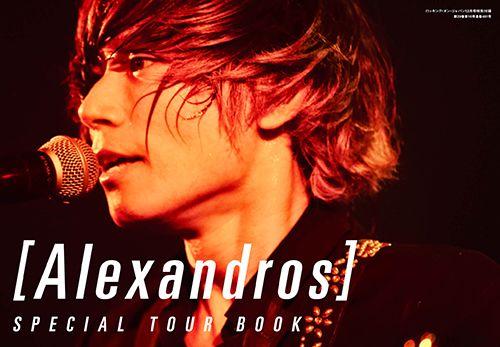 [Alexandros]川上洋平2015/「ROCKIN'ON JAPAN 」2015年12月号