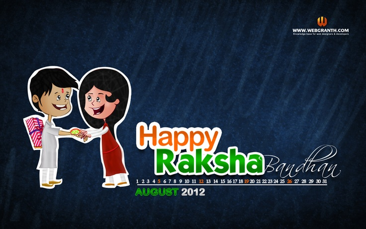 Happy Rakhi Wallpaper 2012 with August Calendar 2012
