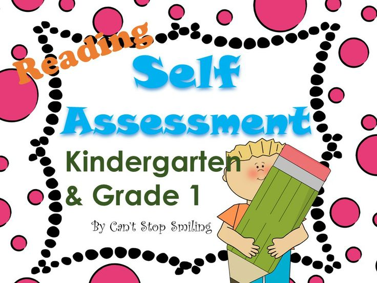 Best Assessments  Students Self Assessment Images On