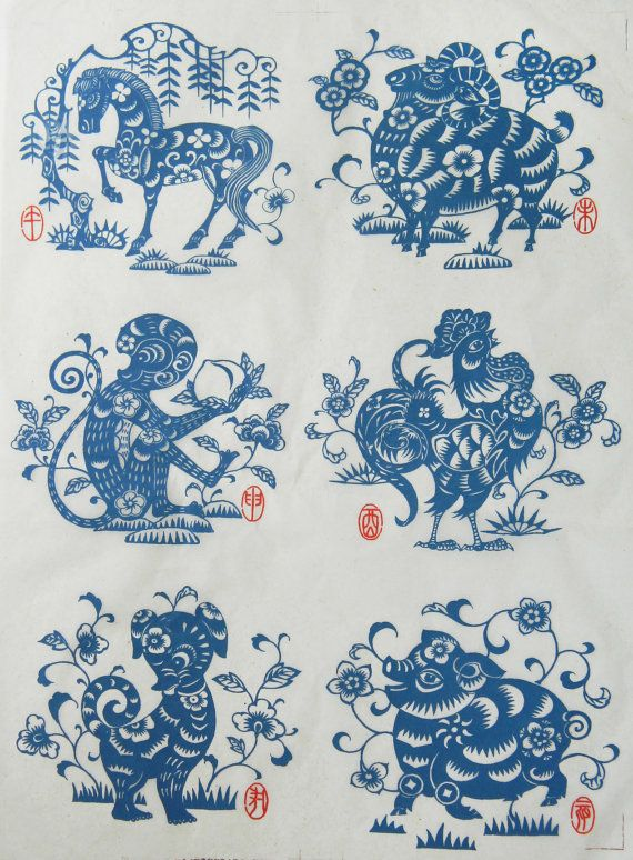 Paper-cuts.6 of 12 chinese zodiac animalsUnder by DecalsChina