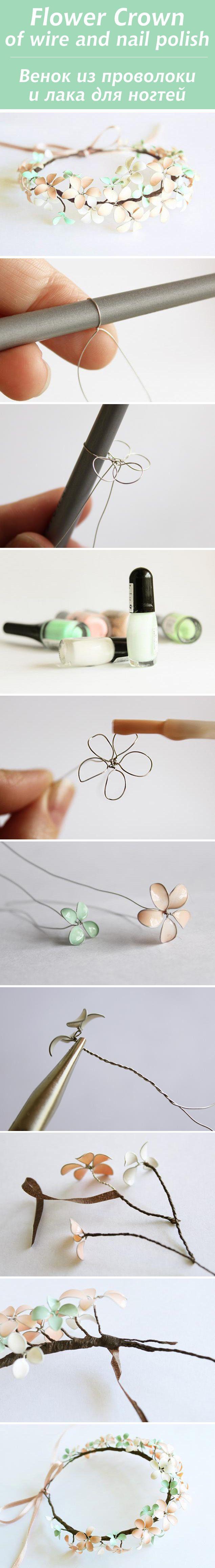 Красивый веночек из проволоки и лака для ногтей / Flower Crown Tutorial #howto…