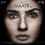 Download Maatr Movie Mp3 Songspk, Maatr Bollywood songs free.