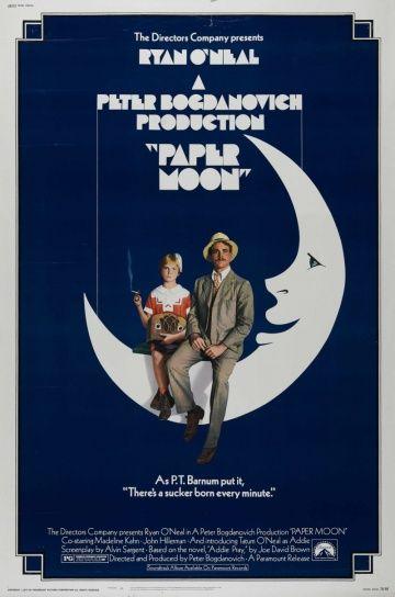 Бумажная луна (Paper Moon)\\кудряшка сью
