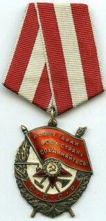 4º.-La Orden de la Bandera Roja. La Orden de la Bandera Roja de Batalla, más conocida como Orden de la Bandera Roja , Orden Krásnogo Známeni) fue establecida por el Consejo de Comisarios del Pueblo de Rusia, el 16 de septiembre de 1918 durante la Guerra Civil Rusa. El primer galardonado fue Vasili Bliujer, el 28 de septiembre de 1918. Continuó después como galardón otorgado por el gobierno de la Unión Soviética. La URSS estableció la Orden de la Bandera Roja soviética el 1 de agosto de 1924…