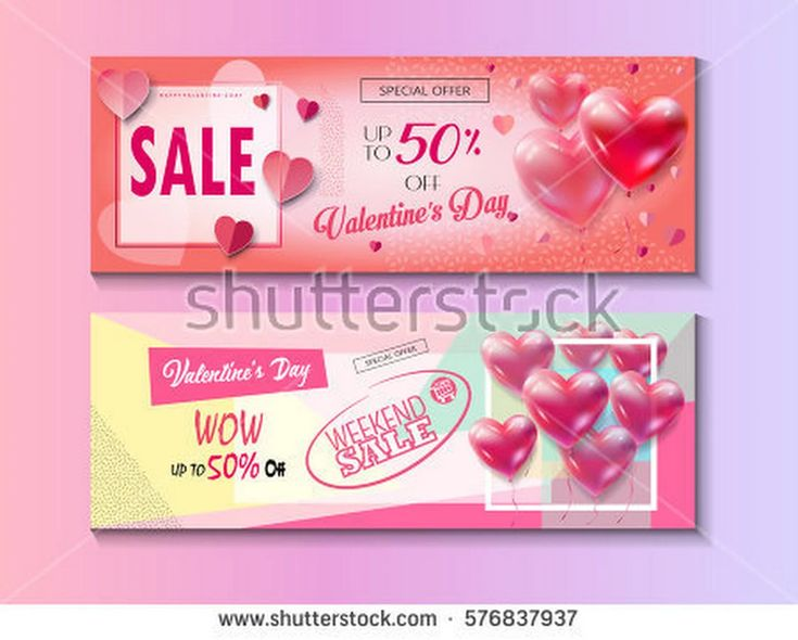 Discount Sale banner for Valentines Day. Set of Valentine's Day Sale Special offer poster with heart balloons, festive, shopping. Love Romance, banner, coupon, voucher. Typography Gift card collection