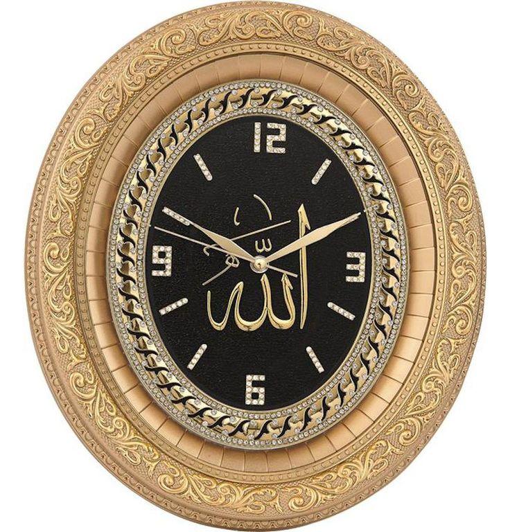 Muslim Wall Clock Oval Black Gold Allah