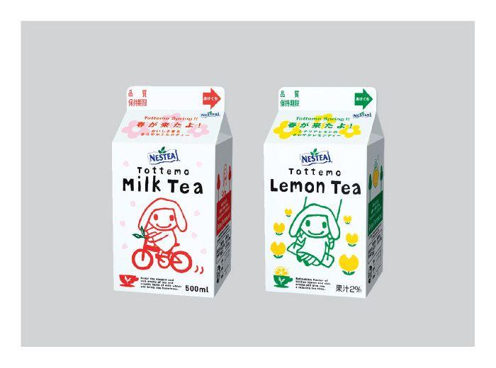 Tottemo Milk Tea