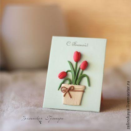 Весенняя открытка с тюльпанами. на магните. Небольшой весенний магнитик-сувенир с розовыми тюльпанами в горшочке. Как знак внимания в наш любимы праздник 8 марта. Можно подарить коллегам, подругам, родным.     В наличии 2шт.     Доставка от 70р.